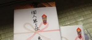 kiyomi1.jpg