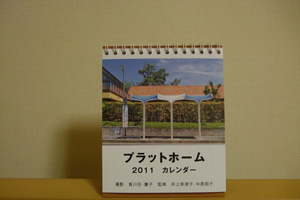 miura12%2C17.jpg