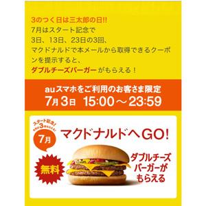 takahasi-7_14.jpg